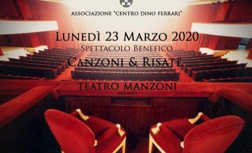 """IN SCENA IL 23/03 A MILANO """"CANZONI & RISATE"""": UNA SERATA CHARITY IN FAVORE DELL'ASSOCIAZIONE """"CENTRO DINO FERRARI"""""""