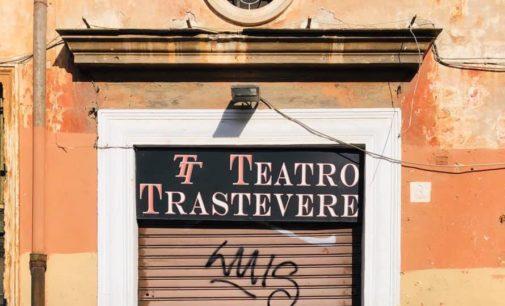 """Teatro Trastevere: #debutti# dal 20 giugno al 5 luglio 2020 ore 21 """"PROLOGO"""" …dove eravamo rimasti."""