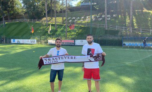 Matteo Bertoldi confermato al Trastevere