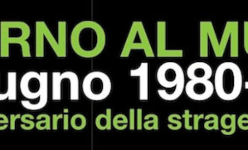 """40° anniversario della strage di Ustica Rassegna """"Attorno al Museo"""""""