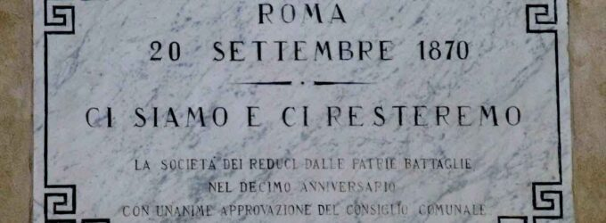 Roma, Porta Pia. Targa un po' sbiadita…