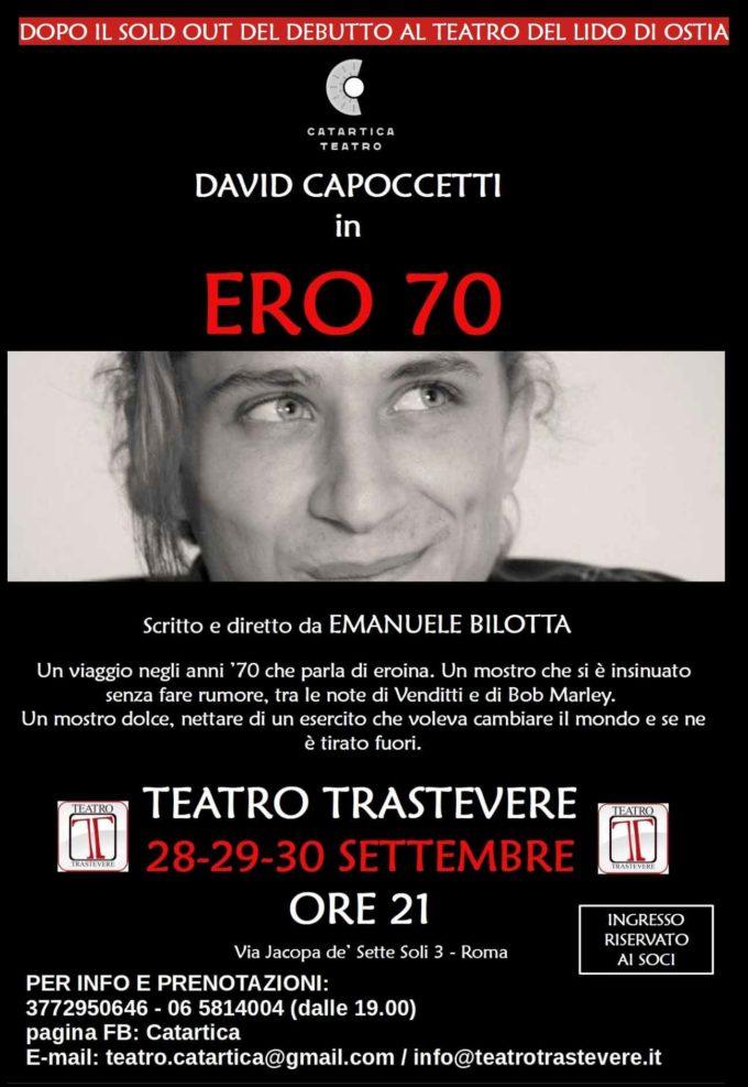 Teatro Trastevere – ERO 70