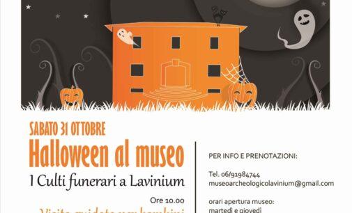 Museo Civico Archeologico Lavinium – Halloween al Museo 🎃👻