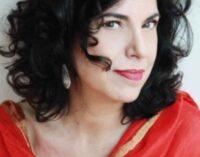 L'Orchestra di Villa Pamphilj diretta da Fabrizio Cardosa incontra Ada Montellanico