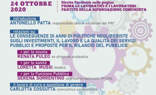 """PRC Lazio: Lavoro e servizi pubblici diqualità al centro del Seminario Nazionale """"AGIRE PUBBLICOBENE COMUNE"""""""