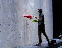 Teatro Vascello – GLORY WALL