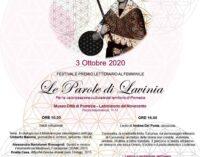 Pomezia ospita Le Parole di Lavinia, Festival e Premio Letterario al femminile
