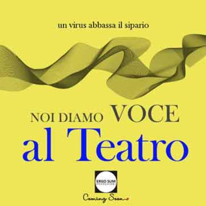 """Ergo Sum Produzioni da voce al teatro: nascono gli """"Audiospettacoli"""""""