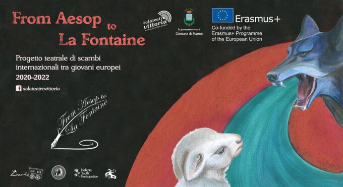 Marino – Progetto europeo gratuito ERASMUS + KA2
