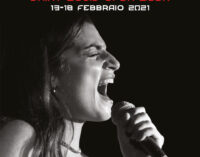 Open Week al Saint Louis College of Music, dal 13 al 18 febbraio 2021