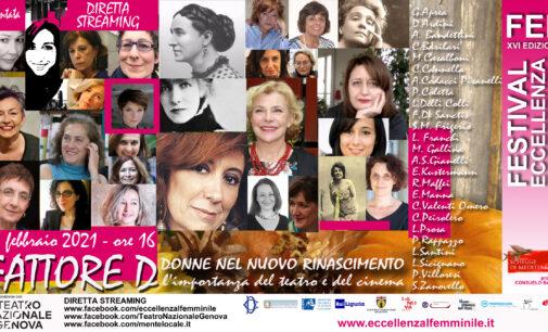 16 feb – Eccellenza al Femminile – FATTORE D. L'IMPORTANZA DEL TEATRO E DEL CINEMA