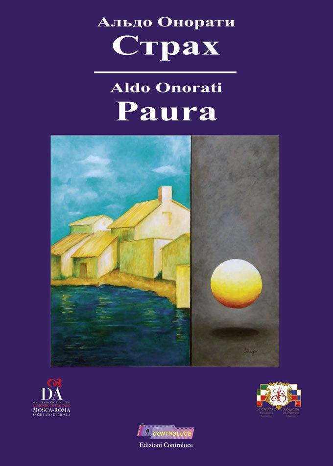 Paura – Страх, di Aldo Onorati