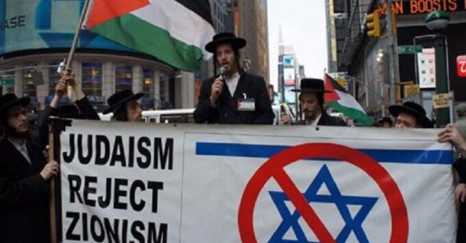 Etnie e religioni – I sionisti non sono ebrei