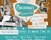 TEATRO LO SPAZIO-ROMA – INCORONATE COMICHE