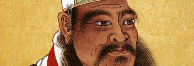 La morale confuciana