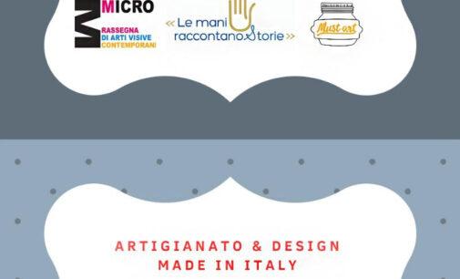 AL MICRO DI ROMA UNA GIORNATA DEDICATA AL DESIGN E AL MADE IN ITALY