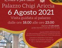 """Palazzo Chigi in Ariccia – """"Una notte a Palazzo"""""""