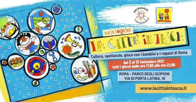 """""""La Città in Tasca"""": cultura, spettacolo e gioco con i bambini e i ragazzi di Roma"""