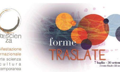 artescienza 2021 – Forme Traslate