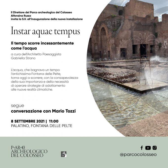 """L'acqua della Fontana delle Pelte nella Domus Augustana torna a scorrere nel segno dell'impegno """"green"""" del PArCo"""