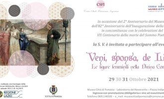 Pomezia celebra 82 anni dall'inaugurazione della Città e il secondo compleanno del Museo città di Pomezia