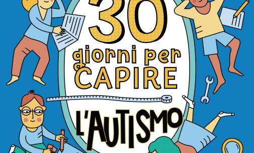 """""""3O giorni per capire l'autismo"""" al Salone del Libro di Torino"""